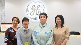 【人材採用の新たな形 「ダイバーシティ採用」を目指して】GEヘルスケア・ジャパン様の障がい者雇用の新たな取り組みをインタビューしました!