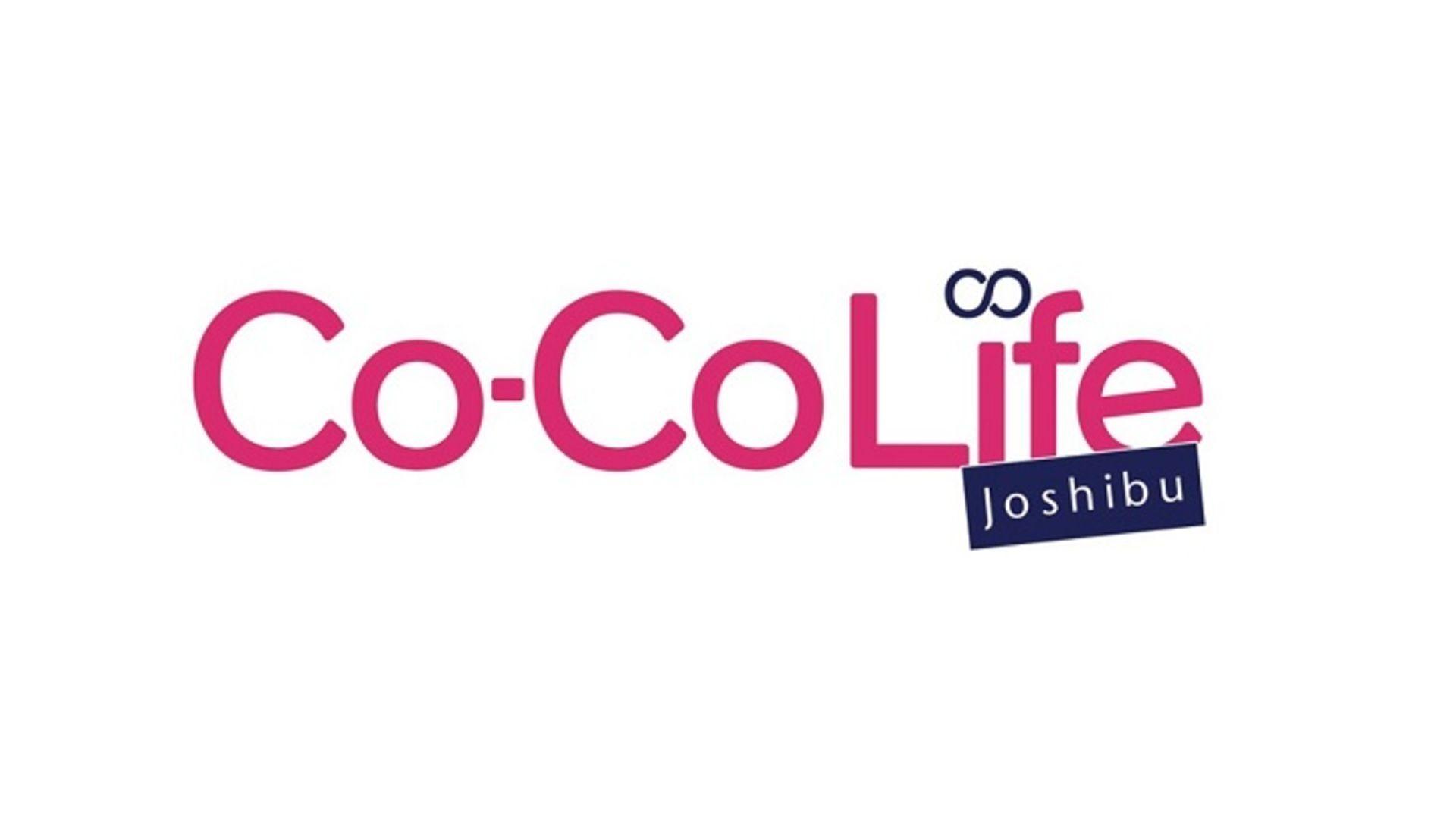 【Co-CoLife女子部 vol.33 8月末発行号が公開されました!】障がいを持つ女性のための「こころのバリアフリー&ビューティーマガジン」のご紹介!!
