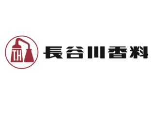 長谷川香料株式会社