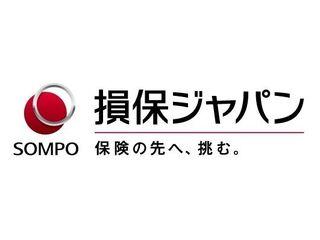 損害保険ジャパン株式会社(Sompo Japan Insurance Inc.)