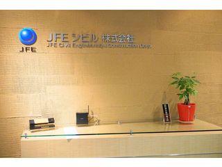 JFEシビル株式会社