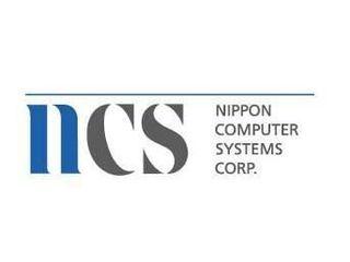 システムエンジニア 日本コンピュータシステム株式会社