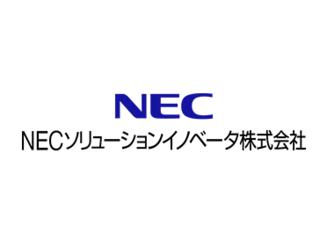 事務職オープンポジション(NECマネジメントパートナー沖縄オフィス)【障害者求人】