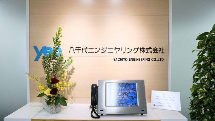 【社会資本の整備がお仕事】CADオペレーター